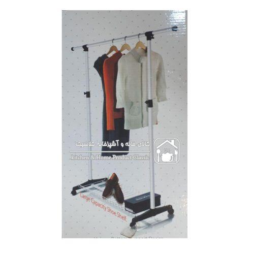 رگال لباس یونیک کد 8050